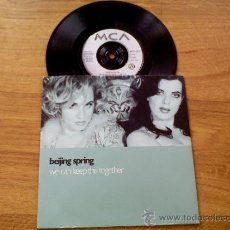 Discos de vinilo: BEIJING SPRING. WE CAN KEEP THIS TOGETHER- TALK IT OUT.. Lote 36184060