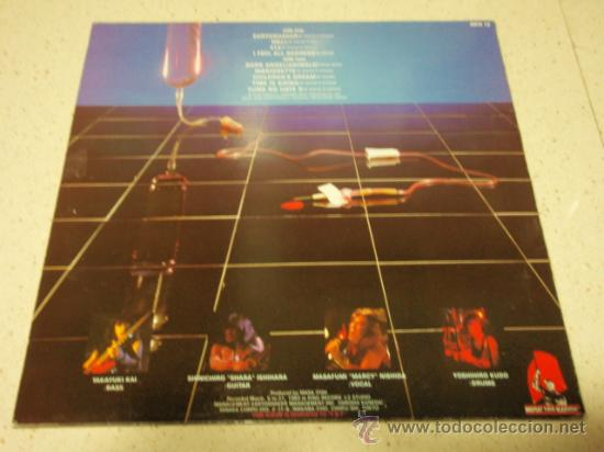 Discos de vinilo: EARTHSHAKER ( EARTHSHAKER ) 1983 - FRANCE LP33 MUSIC FOR NATIONS - Foto 2 - 36154656