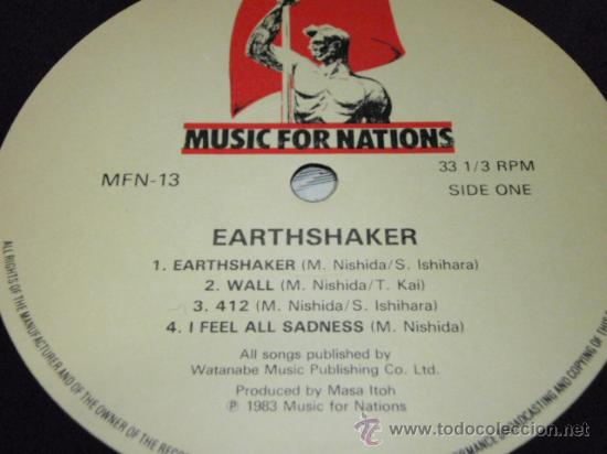 Discos de vinilo: EARTHSHAKER ( EARTHSHAKER ) 1983 - FRANCE LP33 MUSIC FOR NATIONS - Foto 3 - 36154656