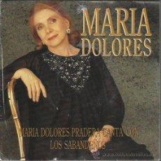 Discos de vinilo: MARÍA DOLORES PRADERA - MARÍA DOLORES - SINGLE ZAFIRO 1989 - PROMO. Lote 36156018