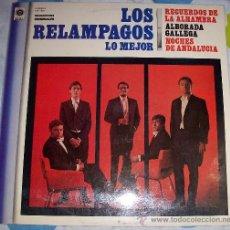 Discos de vinilo: LP DE LOS RELAMPAGOS LO MEJOR. Lote 36169274