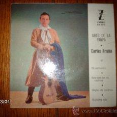 Discos de vinilo: CARLOS ACUÑA - AIRES DE LA PAMPA - EL CARRETERO +3. Lote 36226272
