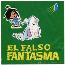 Discos de vinilo: LA FAMILIA TELERÍN - VAMOS A CONTAR CUENTOS ¡HALE! - FLEXI SG SIDED SPAIN 1965 - DISCO BABY. Lote 36203784