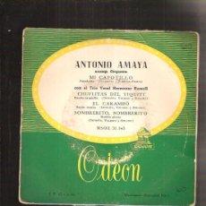 Discos de vinilo: ANTONIO AMAYA TIQUITI. Lote 36238299