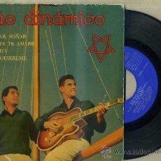Discos de vinilo: DUO DINÁMICO : VIVIR, AMAR, SOÑAR (1960). Lote 36274965