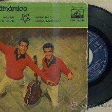 Discos de vinilo: DUO DINÁMICO : ROGAR (1959). Lote 38194473