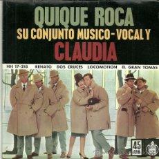 Discos de vinilo: QUIQUE ROCA Y CLAUDIA EP SELLO HISPAVOX AÑO 1962. Lote 36281051