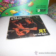 Discos de vinilo: PAUL MCCARTNEY &WINGS JET LET ME ROLL IT. Lote 36305086