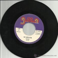 Discos de vinilo: LAS ARDILLITAS. Lote 36358243
