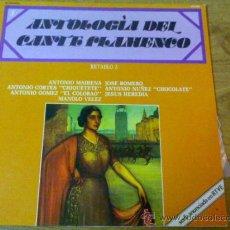 Discos de vinilo: ANTOLOGIA DEL CANTE FLAMENCO. RETABLO 3. Lote 36372859