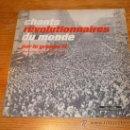 Discos de vinilo: DISCO LP CHANTS REVOLUTIONNAIRES DU MONDE. Lote 36402947