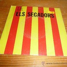 Discos de vinilo: DISCO SINGLE ELS SEGADORS, HIMNE DE CATALUNYA. Lote 36409325