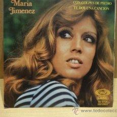 Discos de vinilo: MARÍA JIMÉNEZ. CON GOLPES DE PECHO. SINGLE 1976. SELLO MOVIE PLAY. MUY BUENA CALIDAD.****/***. Lote 36418845