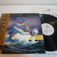 Discos de vinilo: LP ROCK 1982 - ASIA - ASIA - VINILO JAPONÉS. Lote 36449815