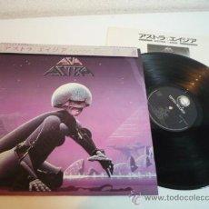 Discos de vinilo: LP ROCK 1985 - ASIA - ASTRA - VINILO JAPONÉS. Lote 36449832