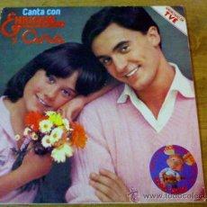Discos de vinilo: CANTA CON ENRIQUE Y ANA.LA YENKA.EN UN BOSQUE DE LA CHINA.YO CONOCÍ.CUCHICHI.MIS AMIGOS LOS MARCIANO. Lote 36454038