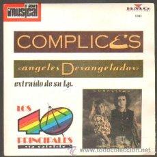 Discos de vinilo: CÓMPLICES ÁNGELES DESANGELADOS - LUCA CARBONI SILVIA LO SABE RF-6477. Lote 36475111