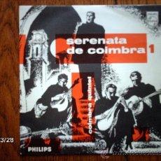 Discos de vinilo: COIMBRA QUINTET - SERENATA DE COIMBRA Nº 1 . Lote 36510449