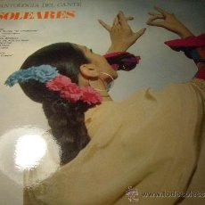 Discos de vinilo: SOLEARES-ANTOLOGIA DEL CANTE-BELTER1971. Lote 36529248