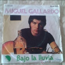 Discos de vinilo: SINGLE MIGUEL GALLARDO. EMI. 1973. Lote 36582642