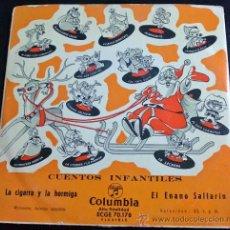 Discos de vinilo: LA CIGARRA Y LA HORMIGA, EL ENANO SALTARÍN.CUENTOS INFANTILES.CUADRO ACTORES RADIO MADRID.BOLICHE.EP. Lote 36619545