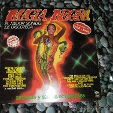 Discos de vinilo: LP-MAGIA NEGRA-MEJOR SONIDO DE DISCOTECA-DISCO BLANCO-1978-K.TEL-.. Lote 36622775
