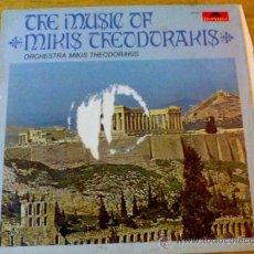 Discos de vinilo: THE MUSIC OF MIKIS THEODORAKIS. ORCHESTRA MIKIS THEODORAKIS. Lote 36652455