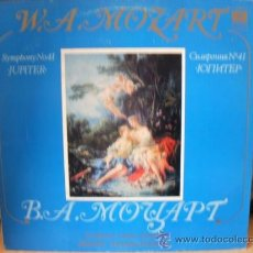 Discos de vinilo: W A MOZART SINFONIA NUMERO 41. Lote 36737649