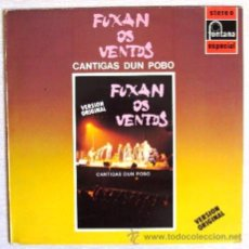 Discos de vinilo: DISCOS VINILO FORMATO LP ARTISTA FUXAN OS VENTOS. Lote 36678625