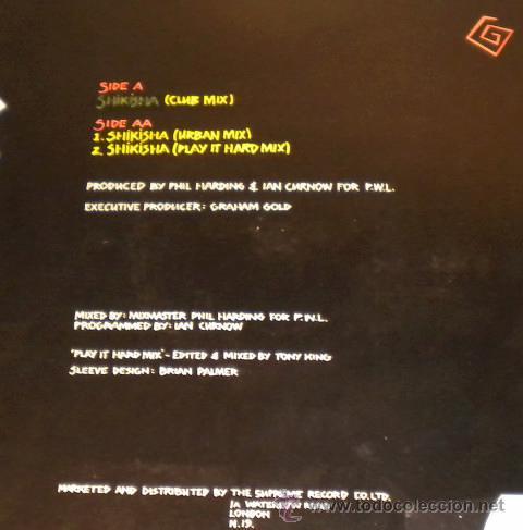 Discos de vinilo: On the Case - Shikisha - 1988 - Supreme - Foto 2 - 36688130