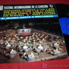 Discos de vinilo: III FESTIVAL INTERNACIONAL MALLORCA MADALENA IGLESIAS THE BRISKS LOS 4 ROS LOS 4 DE LA TORRE LP 1966. Lote 36693552