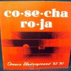 Discos de vinilo: COSECHA ROJA, LIBRILLO QUE INCLUYE FLEXI DISC, ROCK ORENSE UNDERGROUND 83 - 90. Lote 36709927
