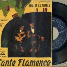 Discos de vinilo: NIÑA DE LA PUEBLA : CANTE FLAMENCO (1959). Lote 36714947
