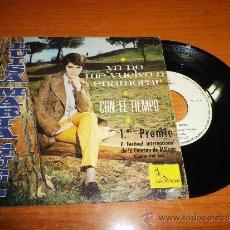 Discos de vinilo: LUISA MARIA GUEL YA NO ME VUELVO A ENAMORAR SINGLE VINILO 1969 MANUEL ALEJANDRO FESTIVAL MALAGA. Lote 36718167