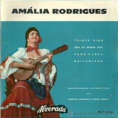 Discos de vinilo: AMALIA RODRIGUES EP SELLO ALVORADA EDITADO EN PORTUGAL. Lote 36756795