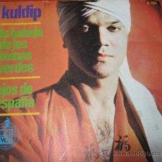 Discos de vinilo: KULDIP . OJOS DE ESPAÑA . Lote 36779170