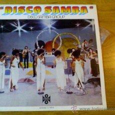 Discos de vinilo: DISCO SAMBA . DISCO SAMBA GROUP.. Lote 36900418