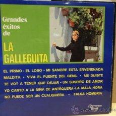 Discos de vinilo: LA GALLEGUITA. GRANDES ÉXITOS. LP / OLYMPO - 1974. CALIDAD NORMAL. ***/***. Lote 36930190