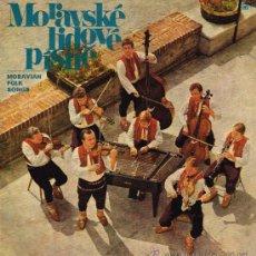 Discos de vinilo: MORAVIAN FOLK SONGS - LP 1969 - MADE IN CHECOSLOVAQUIA. Lote 37220801