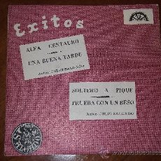 Discos de vinilo: EP- JULIO SALGADO Y SU GRUPO DECIMO ALFA CENTAURO BERTA 214 SPAIN 1972. Lote 36938044