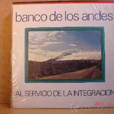 Discos de vinilo: JAIME LLANO / LOS HUAYANAY / ALFREDO ORTIZ - BANCO DE LOS ANDES - FAMOSO - 1976 EDICION ECUATORIANA. Lote 36977944