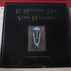 Discos de vinilo: LE MYSTERE DES VOIX BULGARES – A CATHEDRAL CONCERT LP (1988 EDICION DE PORTADA CON RELIEVE). Lote 36998458