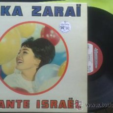 Discos de vinilo: RIKA ZARAI LP CHANTE ISRAEL FRANCE PEPETO. Lote 37025484