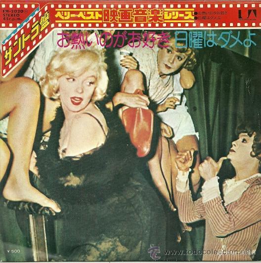 MARILYN MONROE SINGLE SELLO UNITED ARTIST AÑO 1974 EDITADO EN JAPON (Música - Discos de Vinilo - EPs - Bandas Sonoras y Actores)