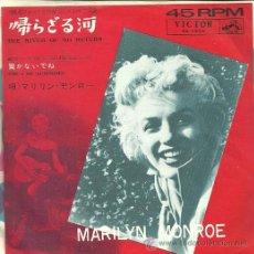 Discos de vinilo: MARILYN MONROE SINGLE SELLO VICTOR RECORD EDITADO EN JAPON. Lote 37027480