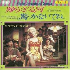 Discos de vinilo: MARILYN MONROE SINGLE SELLO RCA VICTOR EDITADO EN JAPON. Lote 37027516