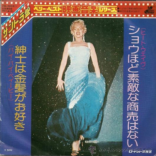 MARILYN MONROE SINGLE SELLO 20 CENTURY EDITADO EN JAPON (Música - Discos de Vinilo - EPs - Bandas Sonoras y Actores)