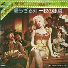 Discos de vinilo: MARILYN MONROE SINGLE SELLO 20 CENTURY AÑO 1977EDITADO EN JAPON. Lote 37027541
