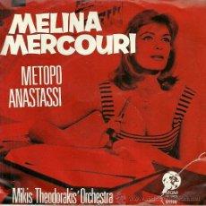 Discos de vinilo: MELINA MERCOURI EP SELLO MGM. Lote 37043569