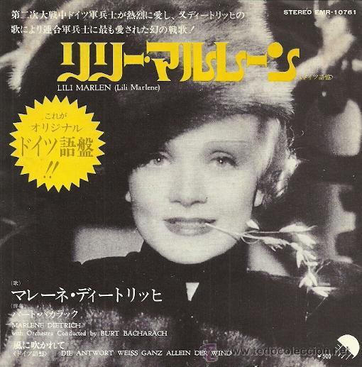 MARLENE DIETRICH EP SELLO EMI EDITADO EN JAPON (Música - Discos - Singles Vinilo - Bandas Sonoras y Actores)